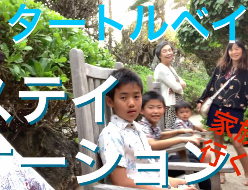 [ハワイ生活]タートルベイのヴィラにステイケーションまとめ動画
