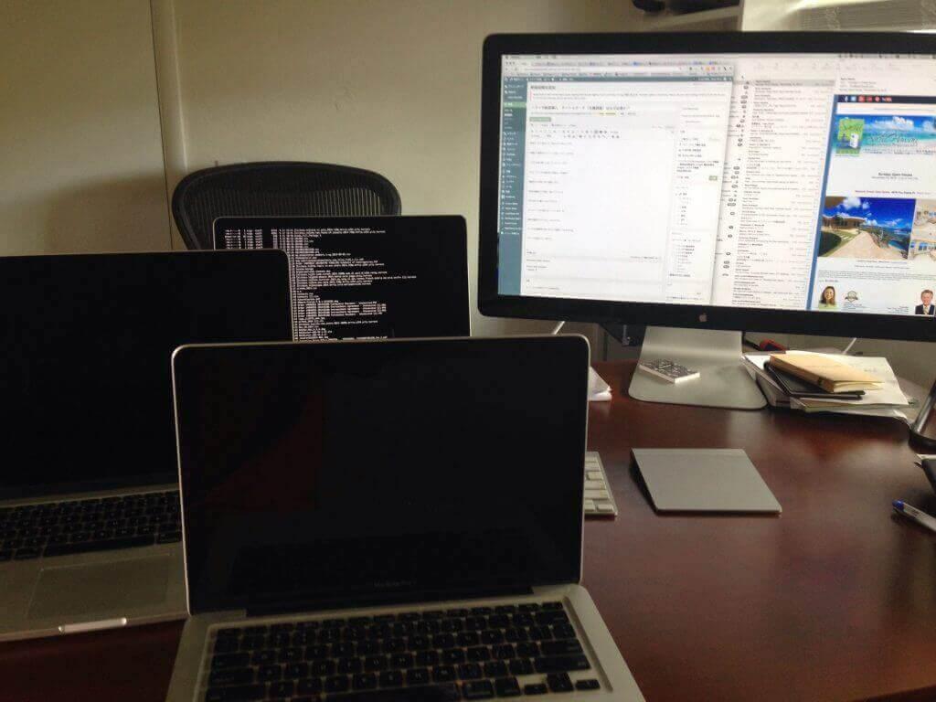 ハワイで大家:4台目MacBook Proをタイムマシンで戻していざ出陣。手前から2代目、3代目(妻へ)